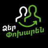 """ANI PLUS"" DELIVERY SERVICE logo, icon"