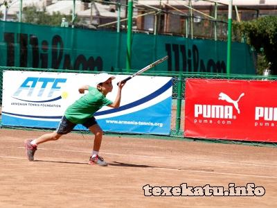 Ararat tennis club