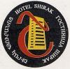 ՇԻՐԱԿ ՀՅՈՒՐԱՆՈՑ logo, icon