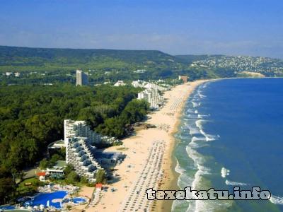 Eurostan Uyut Travel Agency