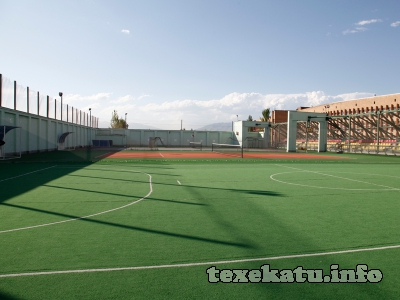 Sports complex of Russian-Armenian (Slavonic) University