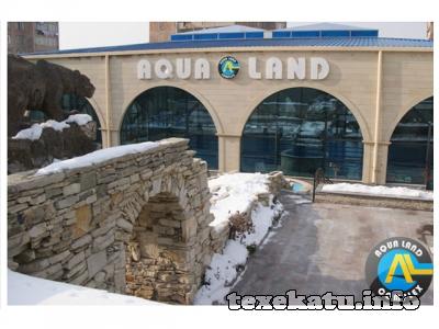 Aqua Land sport complex