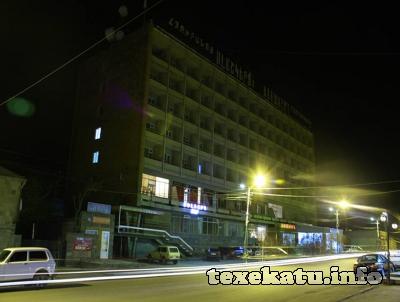 Alashkert hotel complex