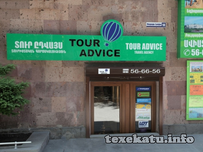 Tour Advice travel company