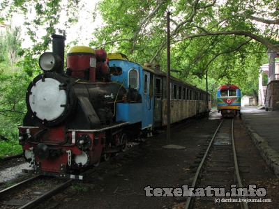 Childrens Railway