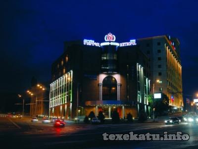 Метрополь  гостиница