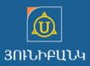 «ՅՈՒՆԻԲԱՆԿ» փակ բաժնետիրական ընկերություն logo, icon