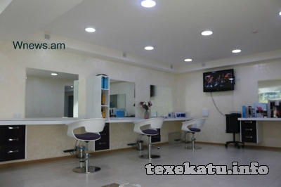 LK beauty salon