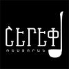 ШЕРЕП РЕСТОРАН logo, icon