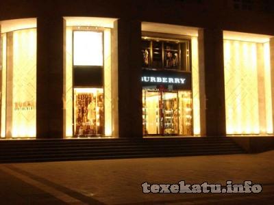 Магазин Барбери