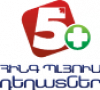 «5+» ԴԵՂԱՏՆԵՐԻ ՑԱՆՑ («ԴԱՆԱՖԱՐՄ» սահմանափակ պատասխանատվությամբ ընկերություն) logo, icon