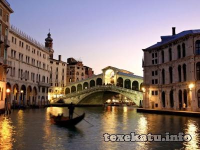 Евростан Уют Туристическое агентство