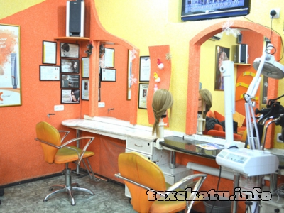 Sofia beauty salon