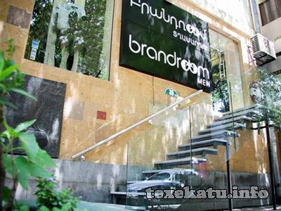 Brandroom mens store