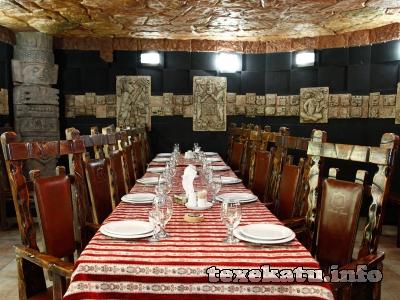 Մոնտե Քրիստո ռեստորան