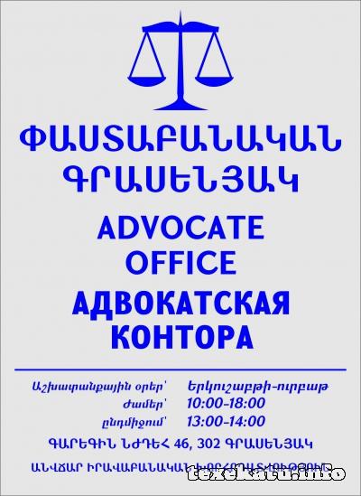 HVH адвокатское бюро