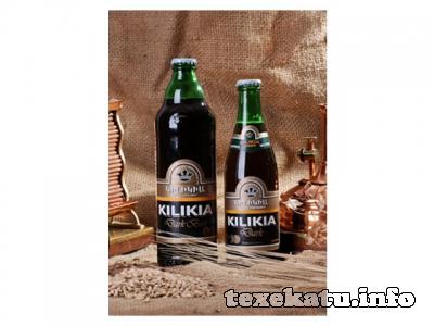 Киликия пивоваренный завод