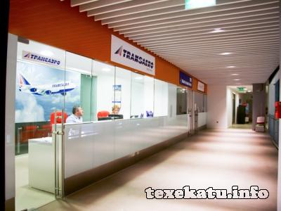 Трансаэро авиакомпания