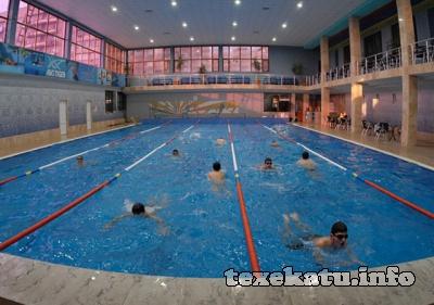 Neptun fitness complex
