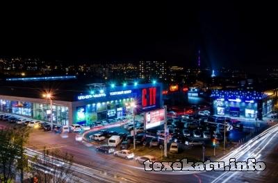 YEREVAN CITY SUPERMARKET CHAIN