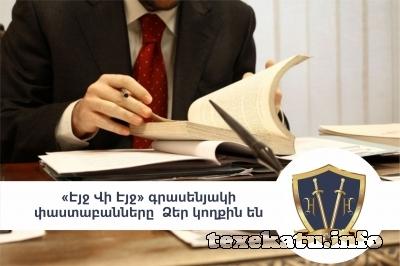 AHG Адвокатское бюро