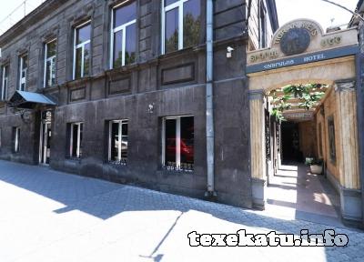 Hotel Tigran Mets Yerevan