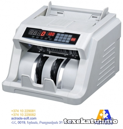 ACTRADE-ARM SHOP EQUIPMENT MANUFACTURING COMPANY