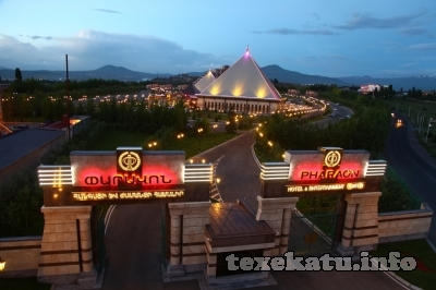 PHARAON LEISURE AND ENTERTAINMENT COMPLEX