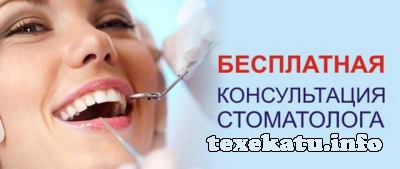 Ararat Khachikyan Dental Clinic