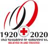 АРМЯНСКОЕ ОБЩЕСТВО КРАСНОГО КРЕСТА logo, icon