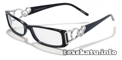 Kargin Optics Optical salon