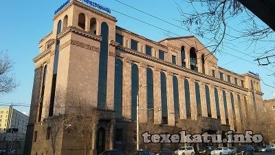 ARDSHINBANK Closed Joint-Stock Company (CJSC)